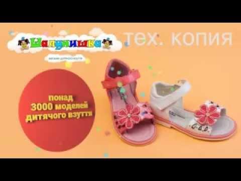 ♥ Вяжем для Куклы Paola Reina • Платье крючком