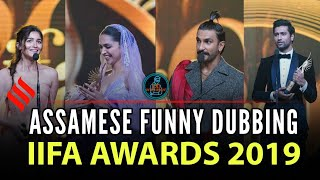 IIFA AWARDS 2019 - ASSAMESE FUNNY DUBBING - DD ENTERTAINMENT