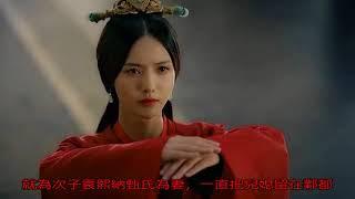 甄宓一生最重要的五個男人,袁熙曹植上榜,最愛是他!
