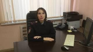 Полиция призывает не устанавливать на смартфон и компьютер сомнительные программы