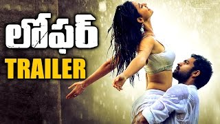 Loafer Telugu Movie Trailer || Varun Tej, Disha Patani || Puri Jagannadh || Sunil Kashyap