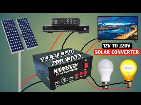Powerful 200 watt converter unboxing & review | 12 volt solar converter  | 12v to 220v