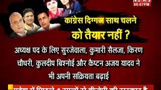 Prime Time Debate || STV Haryana News