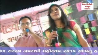 Live Garba - Ambe Mata Ni Aarti