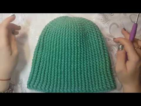 Шапка резинка мужская крючком схема резинка