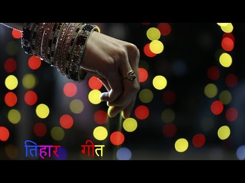 TIHAR SONG FROM AUSTRALIA || OFFICIAL MUSIC VIDEO 1080 HD || 2016