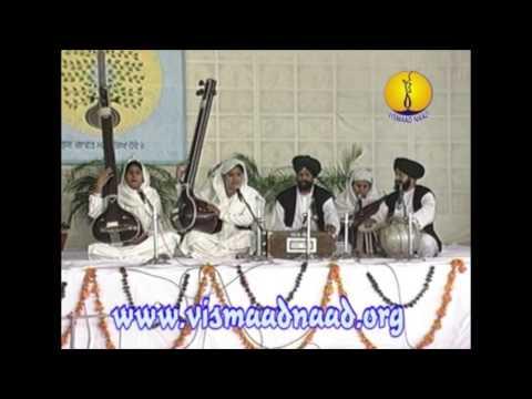 AGSS 1997 : Raag Bilawal Dakhni - Dr Jasbir Kaur Ji Patiala