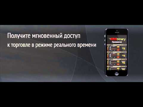 Binary Options Brokers and Forex Trading in Russia
