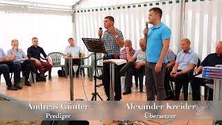 "FECG Lahr - A. Günter - ""Свидетельство"" / ""Zeugnis"" - Bibelfestival 2018"