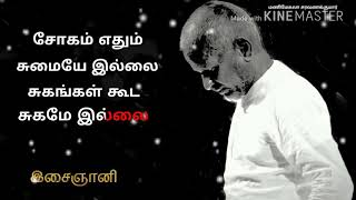 Cut song / Aalolam paadi asainthadum katrey - Aavaram poo / Ilayaraja