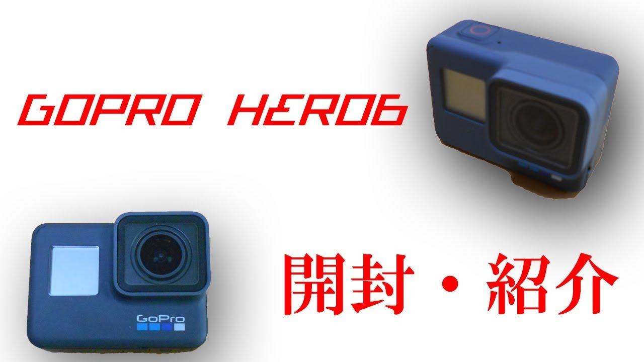 gopro hero6 ファームウェア 強制アップデート