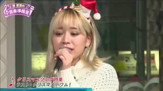 吉田凜音がクリスマスソングゲストに登場し、Wham!の「LAST CHRISTMAS」...