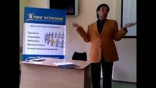Пик Успехов. Георгий Монахов