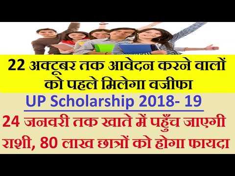 Up Scholarship 2018 19 Status Scholarship Up Nic In