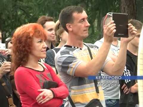 Флэшмоб в день рождения Майкла Джексона  Кемерово