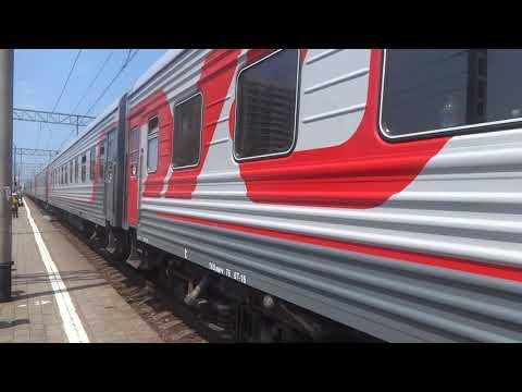 "поезд Адлер - Тамбов, машинист - создатель канала ""Пашка ЭП20"""
