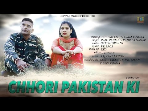 ✓Chhori Pakistan Ki (Full Video) Raju Punjabi Satish Siwani Usha jangra New Haryanvi Song 2017