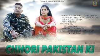 ✓Chhori Pakistan Ki (Full Video) Raju Punjabi Satish Siwani Usha jangra New Haryanvi Song 2017