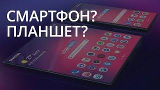 Извинения от Google, сокращение поставок смартфонов и другие новости Android