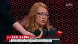 Український кандидат на місце президента ПАРЄ відмовився від боротьби за посаду