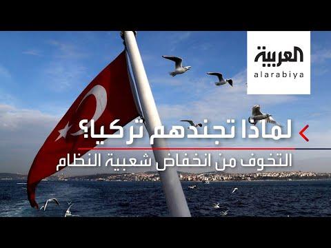 المرصد السوري: تمرد بصفوف مرتزقة تركيا في ليبيا  - نشر قبل 2 ساعة