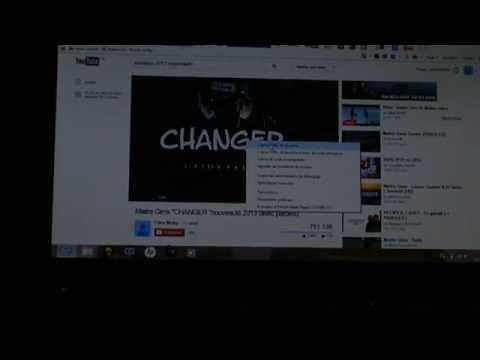 xtrem-:-comment-telecharger-une-musique-youtube-gratuit-sans-logiciel