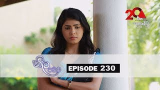 Neela Pabalu | Episode 230 | 28th March 2019 | Sirasa TV Thumbnail