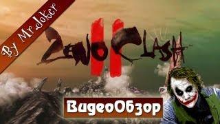 Zeno Clash 2 - Обзор игры by Mr.Joker