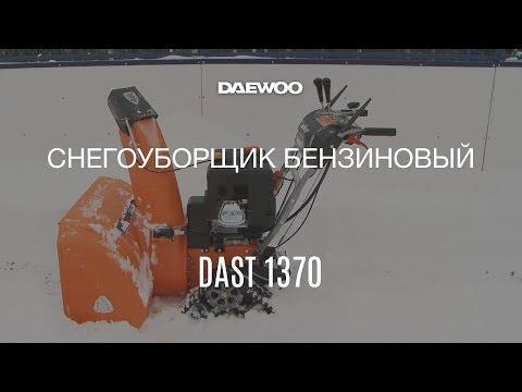DAEWOO DAST 1370