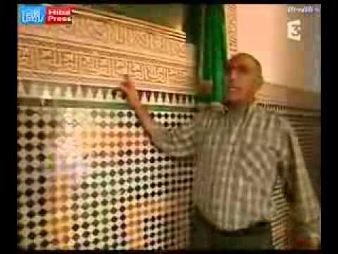 وثائقي: العاصمة الإسماعيلية مكناس tv FR3