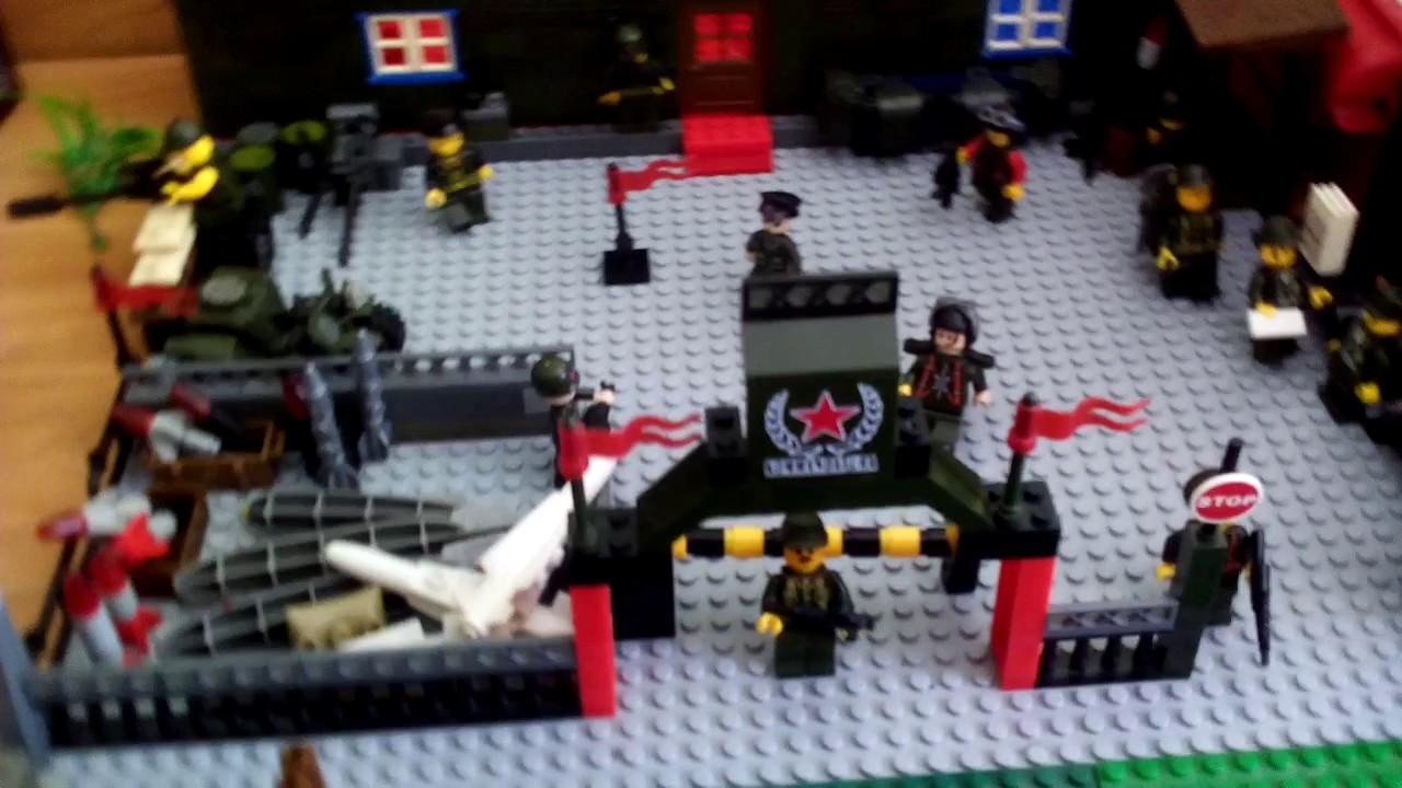 LEGO База КРАСНОЙ Армии+МУЗОН