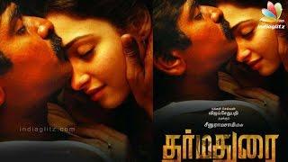Hot Chemistry between Vijay Sethupathi and Tamanna in Dharma Durai 2016 | Tamil Cinema News