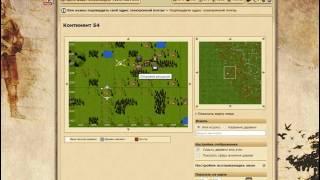 Война племен. Обзор игры Война племен