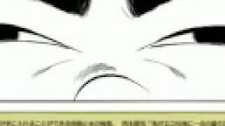 School Rumble San Gakki Bonus 9-16 HQ