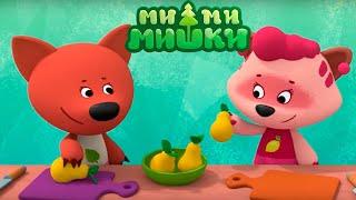 Ми-ми-мишки (новые серии) — Неправильный компот — Серия 156 (+129 и 155)