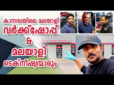 Malayalee Workshop & Technicians in Canada | Our Canada Immigration Services