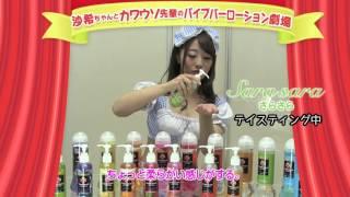 初美沙希ちゃんのバイブバーローション劇場 美沙希 検索動画 5