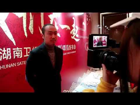 Hunan satellite tv interview - Mr Chun - Silverbear Capital