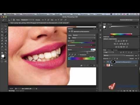 Как отбелить зубы в Photoshop CS6
