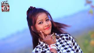 Nagpuri Song 2019 - Ranchi Kar Main Road | Singer Beju Kumar | DOP - Akash Lohra