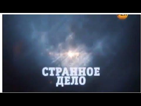 Последний из Могикан (2004) 1 серия - Война смотреть онлайн