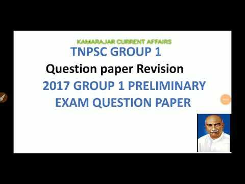 Tnpsc Group 1 PRELIMINARY 2017 Question paper Revision part 1.