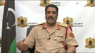 الجيش الليبي: لدينا خطة كاملة لدخول طرابلس
