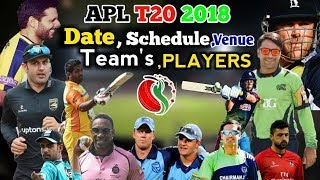 APLT20 2018 M15: Nangarhar Leopards v Paktia Panthers Live Stream, Afghanistan Premier League T20