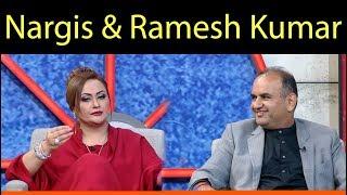 Taron Sey Karen Batain with Fiza Ali | Nargis | Ramesh Kumar | GNN | 01 Oct 2019