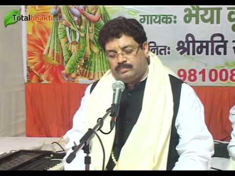 Jau Baar Baar Balhari Main Bhajan By Bhaiya Krishna Das Ji