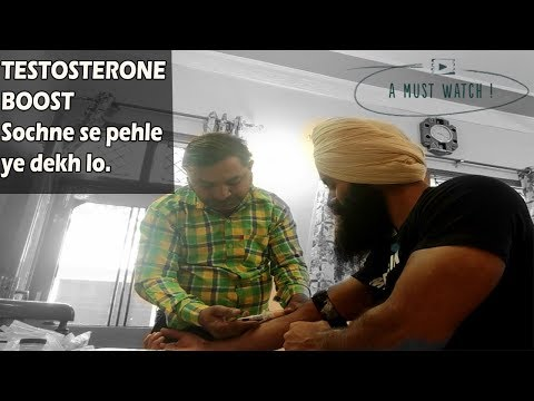 TESTOSTERONE Level Test In Hindi || MUST WATCH B4 You Think Of Increasing TESTOSTERONE LEVELS