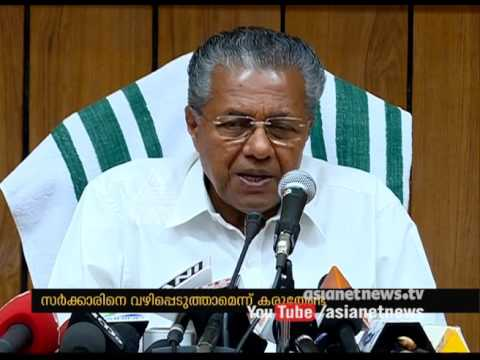 Pinarayi Takes Tough Stand, IAS Officers Withdraw Strike