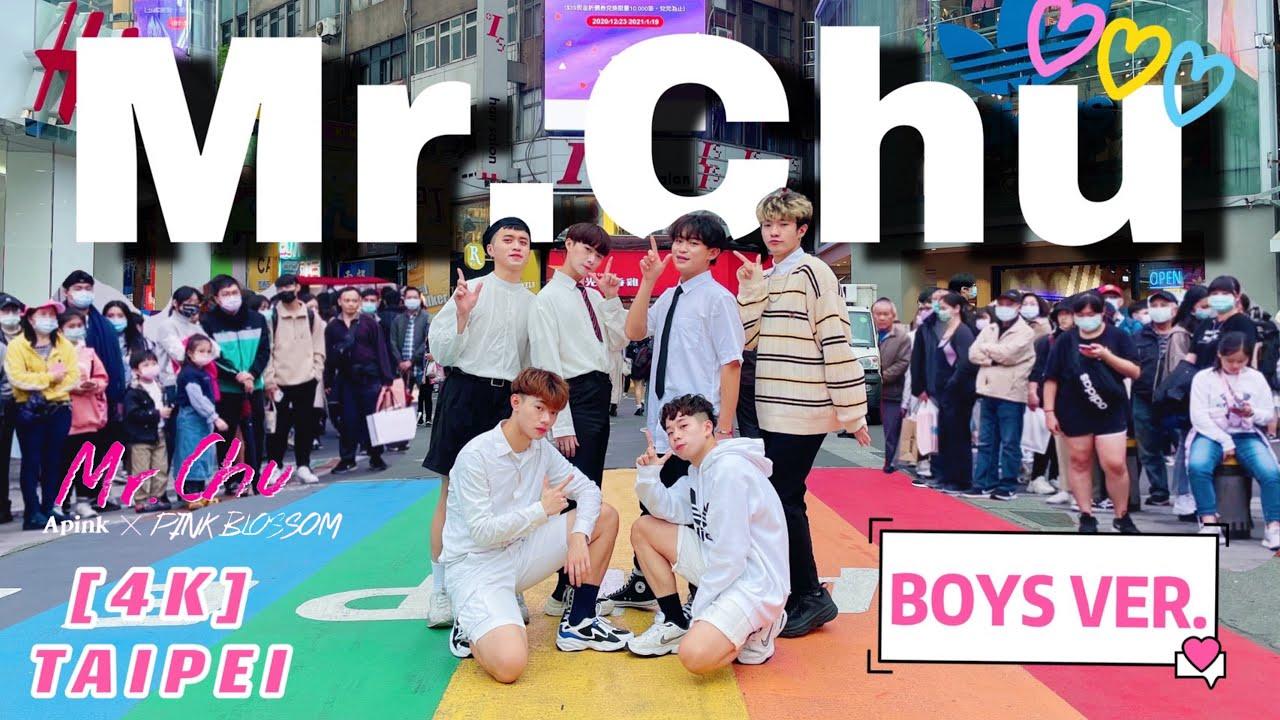[KPOP IN PUBLIC]Apink(에이핑크) _ Mr. Chu(미스터 츄) (Boys ver.) 커버댄스DANCE COVER By 4Minia Taiwan[4k]