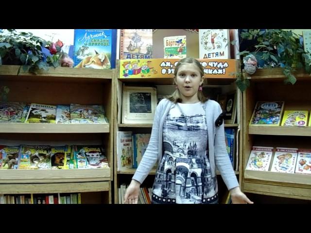 Изображение предпросмотра прочтения – АнастасияКрепицина читает произведение «Рукавички я забыл» А.Л.Барто